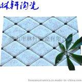凹凸皮纹内墙瓷砖 300*450 墙砖 喷墨瓷砖