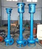 液下渣浆泵、立式泥浆泵、耐磨泥沙泵