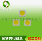 东莞厂家供应1W3535贴片白光LED灯珠