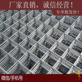 【  厂家推荐】阳台多肉植物网热镀锌电焊网4cm孔养殖网铁丝防鼠网鸡鸽兔笼网