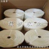 白色压膜带  工业涤纶丝压膜绳