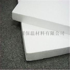 促销 高密度泡沫板 EPS防震泡沫包装材料 泡沫球板