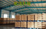北京混凝土矽質密實劑廠家