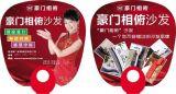陝西廣告扇_西安廣告扇製作_西安元盛會員卡製作廠家