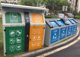 石家庄垃圾分类收集箱,宣传栏,公示栏,说明牌制作 早来标识公司