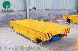 倉儲運輸車經濟適用免維護蓄電池軌道平車