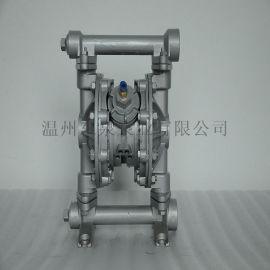QBY-65铝合金气动隔膜泵