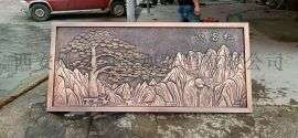 西安铜浮雕厂家 西安铜壁画铸造 西安不锈钢雕塑安装厂家 铜浮雕种类