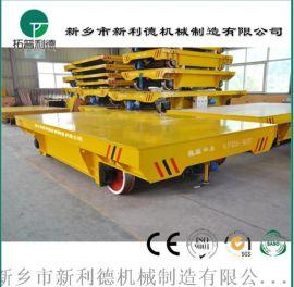 AGV自动化小车新款高温调质炉配套运输轨道平车