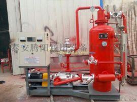 蒸汽冷凝水回收装置带给您创新节能 完善服务