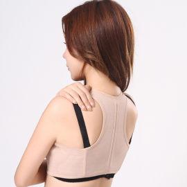 坐姿矯正器成人駝背矯正帶男女學生背部脊椎矯姿背帶