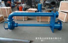 矿厂防爆液下耐磨渣浆泵