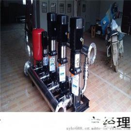 鑫溢 生活用水二次增压变频供水设备 定压补水装置