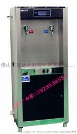 佛山廠家供應寶騰BT-2G櫃式型節能飲水機