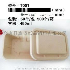 一次性环保餐具可降解外卖打包盒