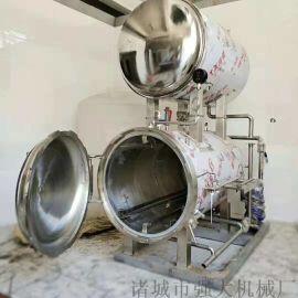卧式双罐碳钢杀菌锅  永州豆干上下罐节能省水杀菌锅