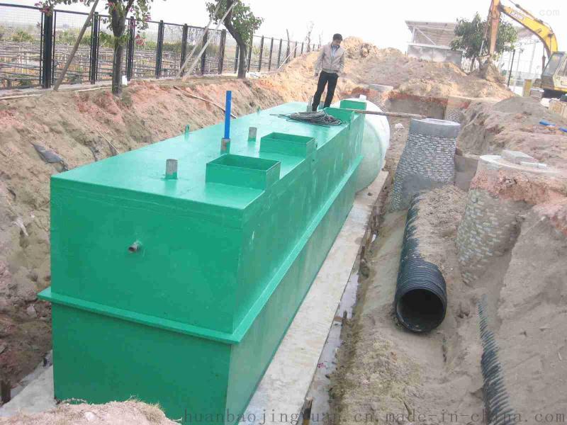 小型养殖废水处理设备报价