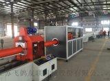 110-225MPP电力管材生产线
