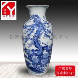 陶瓷大花瓶 工艺花瓶 艺术花瓶批发定制