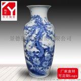 陶瓷大花瓶 工藝花瓶 藝術花瓶批發定制