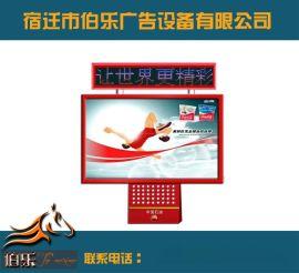 《供應》廣告燈箱、廠家直銷廣告燈箱