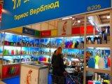 2018俄罗斯家电展及家庭用品展(秋季9月)