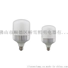 压铸铝防潮LED球泡工业照明专用