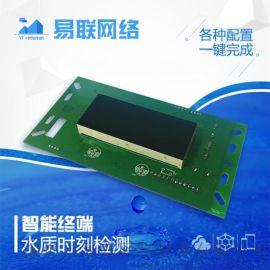 易联物联网智能净水器电脑板、控制板 租赁GPRS模块净水器电脑板