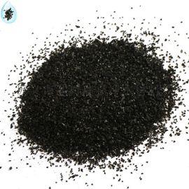 全球供应净水椰壳活性炭