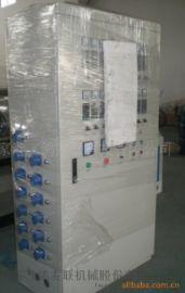 SJ90/30塑料片材挤出生产线