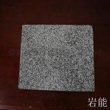 咸宁沥青珍珠岩板防腐保温