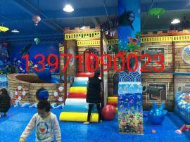 湖南长沙童尔乐儿童乐园淘气堡游乐设备生产厂家
