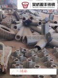 钢结构流行铸钢节点 铸钢件