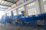 供应300KG PP/PE薄膜回收清洗线