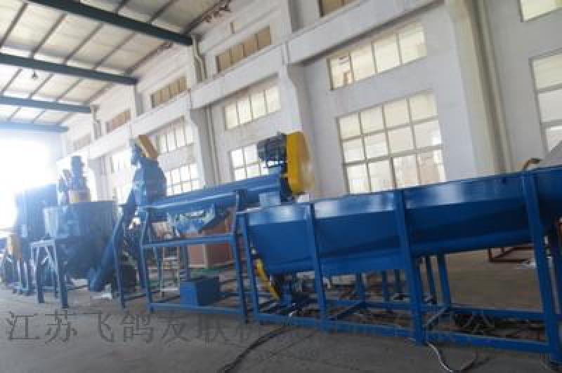 供應300KG PP/PE薄膜回收清洗線