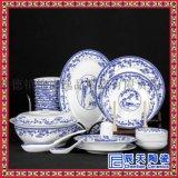 景德鎮陶瓷食具套裝 整套盤碗筷家用骨瓷結婚套裝定製