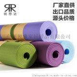 厂家批发环保无味单色TPE瑜伽垫 家用健身瑜伽垫