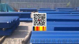 蓝色金属防尘网介绍@吕梁防风抑尘板价@金属防风网板厂家