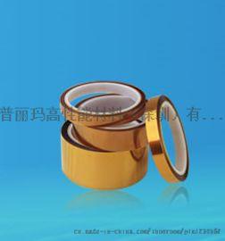 大量销售PS-1373导电材料