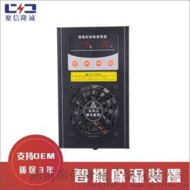 空气除湿装置 JXCS-A80 产品报价
