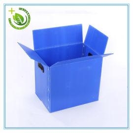 京东生鲜快递塑料包装箱 塑料中空板周转箱厂家直销