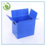 京東生鮮快遞塑料包裝箱 塑料中空板週轉箱廠家直銷