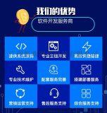 广州华登区块狗宠物APP开发