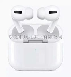 2020款私模蓝牙耳机广东指定权威生产商