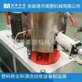 SRL-10L三元正极材料锂电池专用混合机