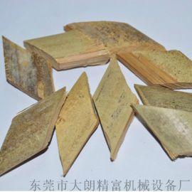 厂家直销方形,棱形竹粒木粒干抛磨料