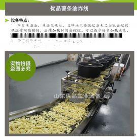 厂家**多功能薯条、麻花油炸设备