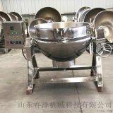 自动倾斜出料夹层锅 立式夹层锅