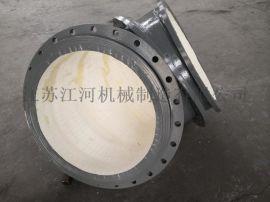 复合陶瓷内衬管道 江苏江河机械