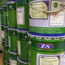 水性無機塗料,高溫防氧化皮塗料,高溫塗料